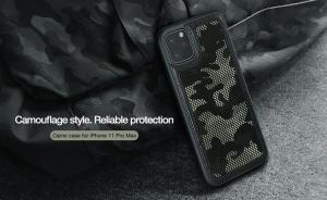 Ốp dẻo Nillkin Camo iPhone 11 Pro Max